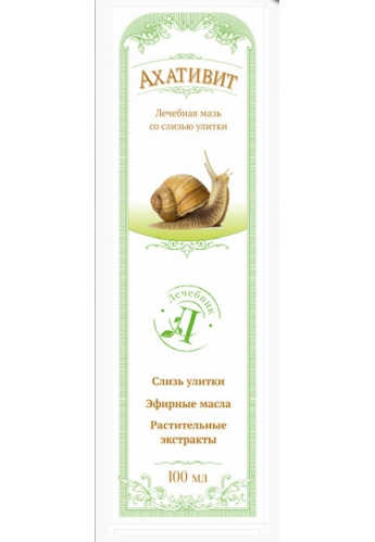 ACHATIVIT 100ML – REMEDIUM NATURA